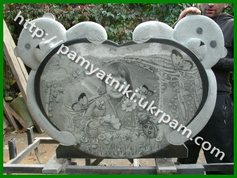 Заказать памятник Чулым памятник на могилку Азнакаево